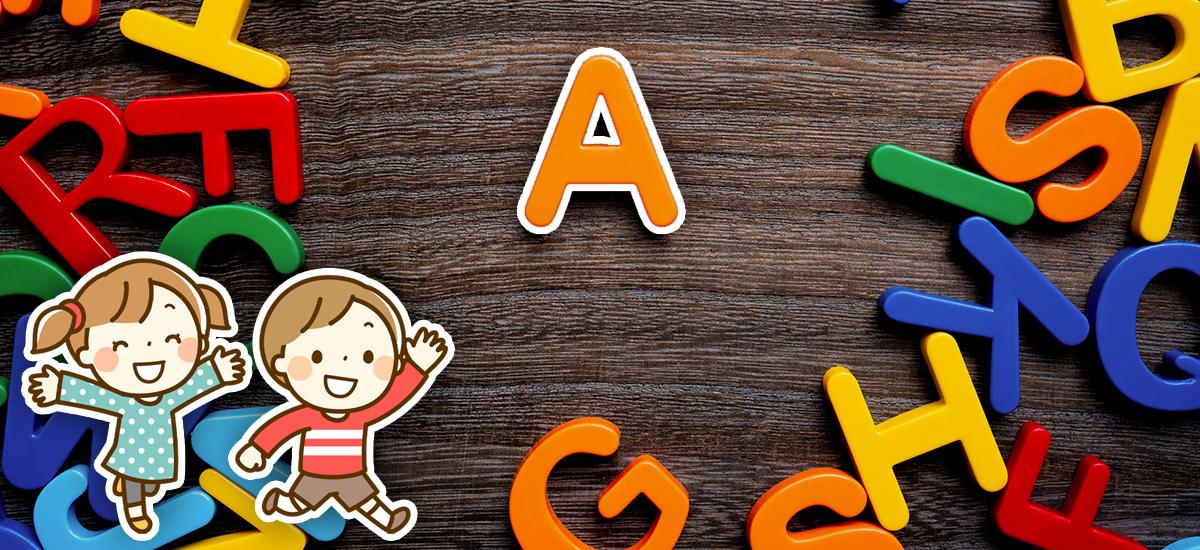 幼児英会話教室で楽しく学ぼう【ズー・フォニックス】~ヘッダー画像